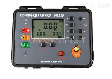电力检修仪器仪表 广州征能科技仪表 > es3000上海数字式接地电阻测试