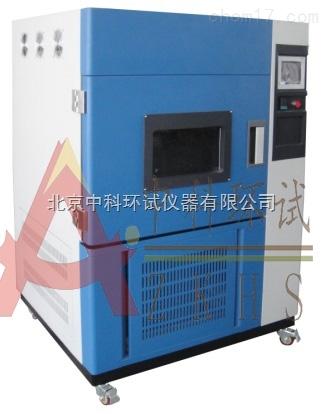 SN-500氙灯耐气候试验箱/人工加速老化试验箱