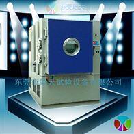 高低溫低氣壓試驗箱生產廠商