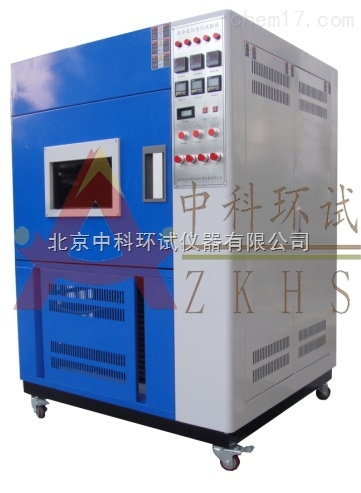 SN-900水冷氙灯老化试验箱/北京水冷氙灯老化箱