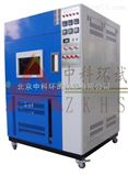 SN-500氙灯老化试验箱/北京氙弧灯耐候试验箱