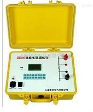 ZD2C上海回路电阻测试仪厂家