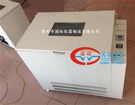 DQHZ-2001B大容量全温振荡培养箱