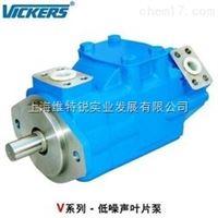3520V 30A 12A 1C22R美国威格士V系列叶片泵