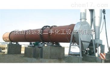 低价处理二手1.2X12米滚筒干燥机