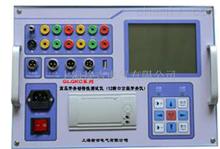 GLGKC上海高压开关动特性测试仪(12断口公版开关仪)厂家