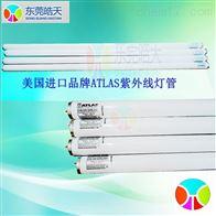原裝進口UV-340紫外線燈