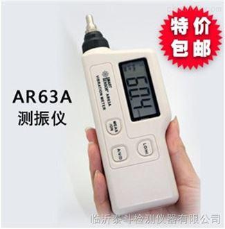 供应山东青岛威海AR63A测震表香港西玛振动分析仪测震笔使用方法