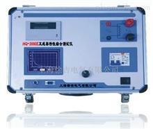 HQ-2000E上海互感器特性综合测试仪厂家