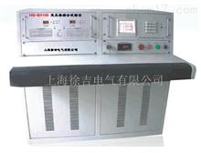 HQ-BX168上海变压器综合试验台厂家