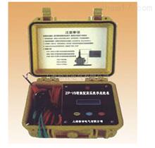 ZP-VII上海增强型高压数字兆欧表厂家