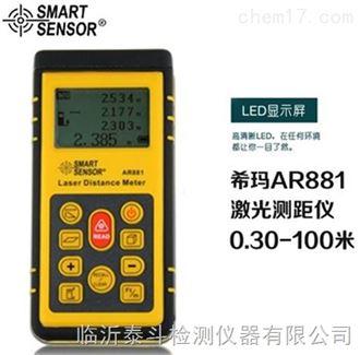 供应河北秦皇岛0.3-100米香港希玛AR881激光测距仪日常维护