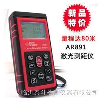 供应山西太原香港希玛AR891激光测距仪