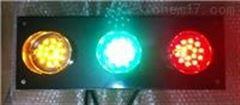 ABC-HCX-50滑线电源信号灯厂家