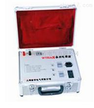 W150A上海备用电源箱厂家