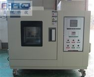 AP-HX恒温恒湿控制机 高低温温湿度试验箱