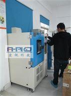 电池防爆高低温试验箱 锂电池高低温测试仪器