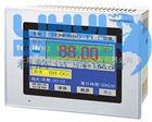 GDJS-225高低温湿热(循环)试验箱