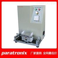 MCJ-01促销 纸带磨擦试验机 纸带耐磨仪 耐磨试验机