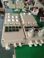 BCX51-2防爆插座檢修箱-移動式防爆照明箱