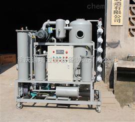 ZJA-50双极真空变压器油滤油机-厂家