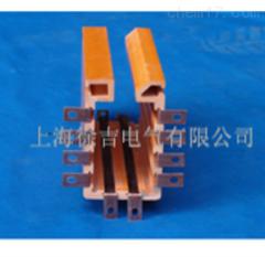 HFPF防尘滑触线*
