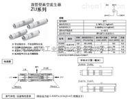 日本SMC真空发生器,丹东出售SMC真空电磁阀