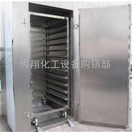 出售二手网带式烘干机厂家