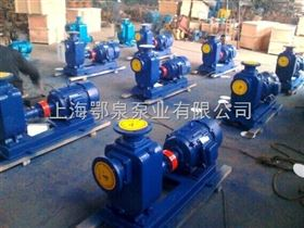 65ZX25-32工业清水自吸泵