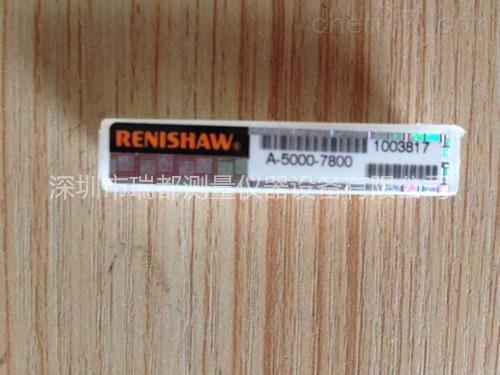 英国原装进口雷尼绍M2红宝石直测针碳化钨测杆A-5000-7800