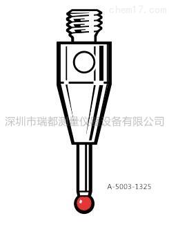 深圳瑞都销售雷尼绍M2红宝石直测针碳化钨测杆A-5003-1325
