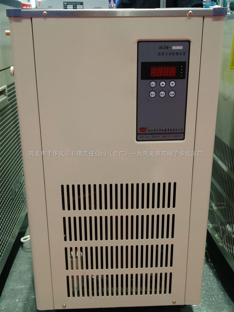 DLSB系列低温冷却液循环泵总参数、工作原理