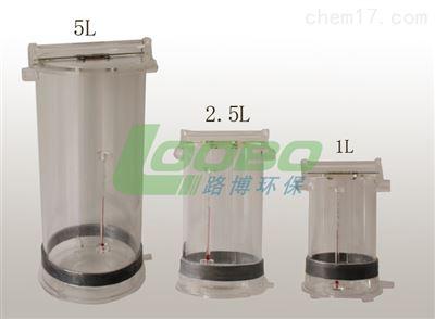 LB-800井水30米海水玻璃仪器采样器LB-800有机玻璃采水器