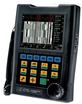 CTS-1008plusTOFD超声模拟成像检测仪