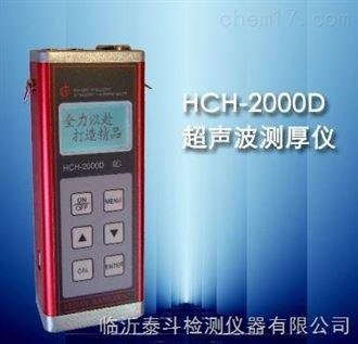 天津HCH-2000D超声波测厚仪工作原理