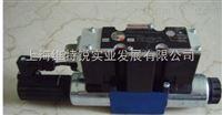 R900944630德国Rexroth力士乐伺服阀厂家直销、低价供应
