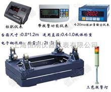 上海工业蜂鸣报警钢瓶秤 钢瓶电子秤厂家