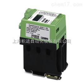 ELR H3-SC- 24DC/500AC-9 - 2900530 - 混合型电机起动器