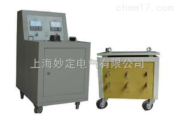 大电流发生器slq-上海妙定电气有限公司