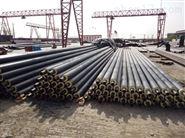 塑套钢直埋管 直埋式保温管供应商介绍