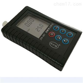 JPB-607型 便攜式溶解氧儀(電極法)0-20mg/L