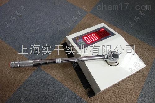 扭力扳手检定仪3-30N.m