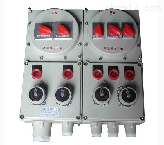 BKX防爆检修电源箱,防爆开关箱,BXX防爆远控操作箱BXMD照明防爆配电箱
