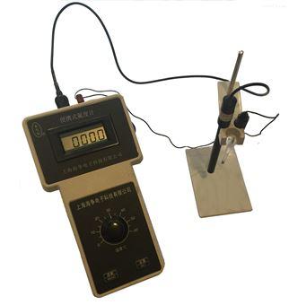HPFS-80A 便攜式氟離子儀