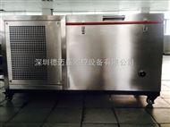 DMS-DM低温试验箱价格