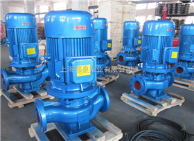 IRG型热水管道离心泵IRG型立式管道热水泵