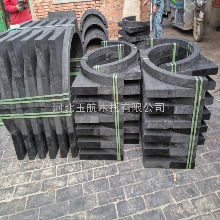 *DN100空调木托价格  保温空调木托批发