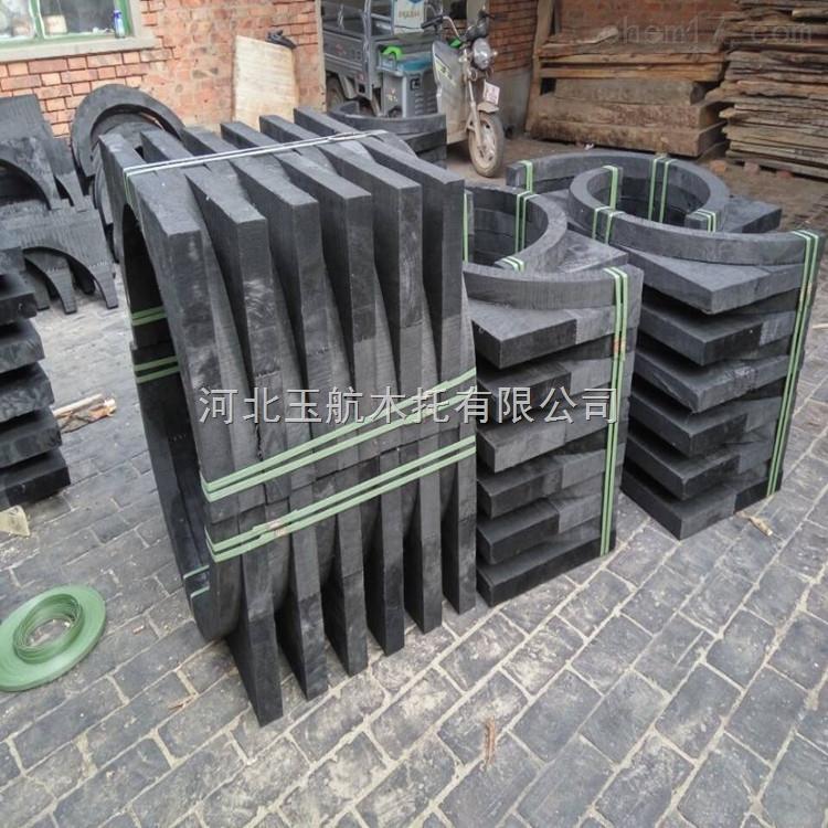 批发水管木托  保温木托厂家常年供应