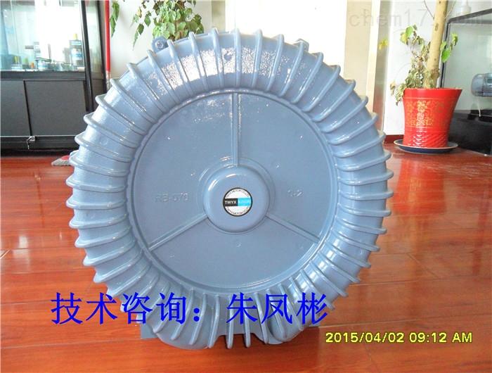 RB-1010环形高压风机