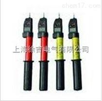 YDQ-II-10KV高压验电器  高压验电器 交流验电器